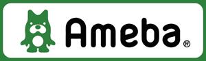 アメーバグログ