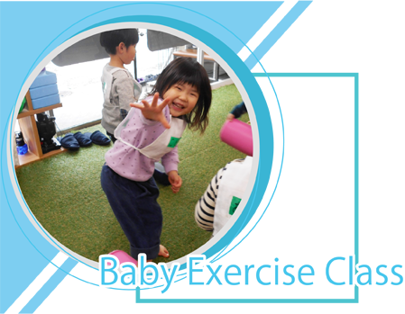 baby exercise class